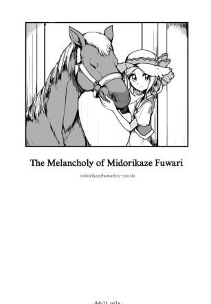เก่งเกินเด็ก แกร่งเกินคน – [Hamusuta-nonikomi (Motsu Aki)] Midorikaze Fuwari no Shoushin – The Melancholy of Midorikaze Fuwari (PriPara)